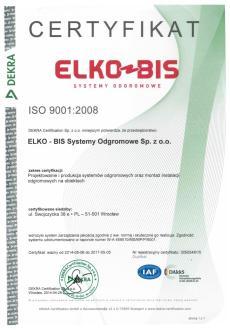 Сертифікат якості ISO